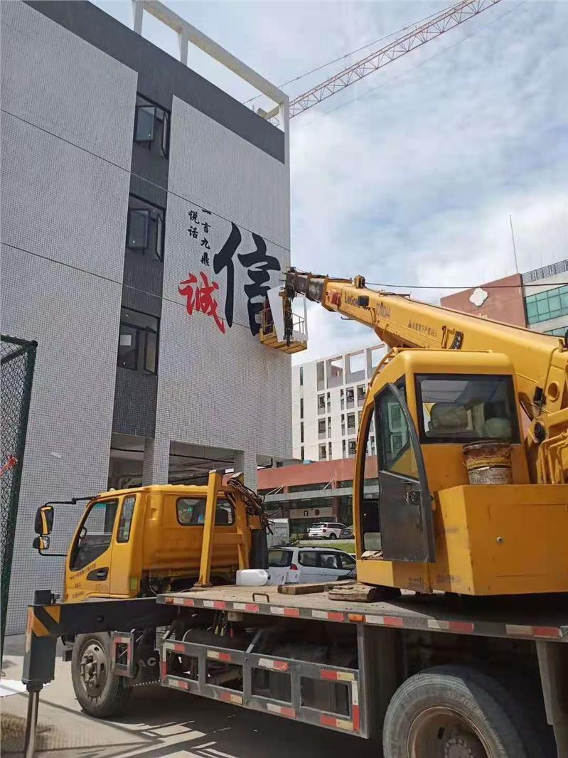 广东高空排险拆除设备租赁